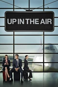 Best Romance Movies of 2009 : Up in the Air