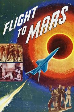 Best Science Fiction Movies of 1951 : Flight to Mars