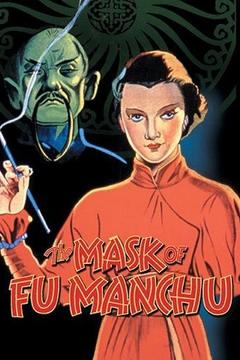 Best Adventure Movies of 1932 : The Mask of Fu Manchu