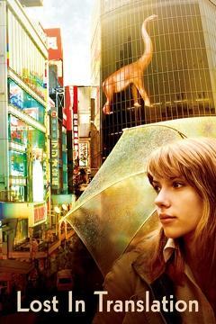 Best Romance Movies of 2003 : Lost in Translation