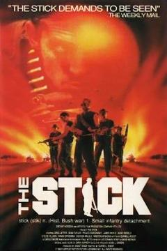 Best Horror Movies of 1988 : The Stick