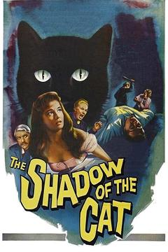 Best Horror Movies of 1961 : The Shadow of the Cat