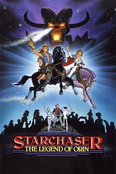 Best Animation Movies of 1985 : Starchaser: The Legend of Orin