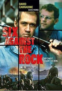 Best Thriller Movies of 1987 : Six Against the Rock