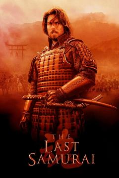 Best History Movies of 2003 : The Last Samurai