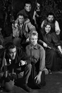 Best Tv Movie Movies of 1959 : For Whom the Bell Tolls: Part 1
