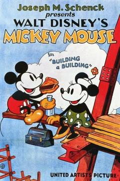 Best Animation Movies of 1933 : Building a Building