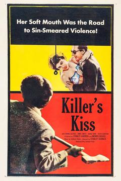 Best Thriller Movies of 1955 : Killer's Kiss