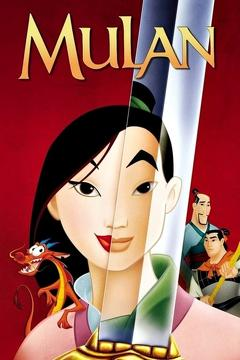 Best Adventure Movies of 1998 : Mulan