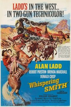 Best Western Movies of 1948 : Whispering Smith