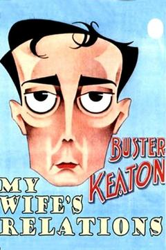 Best Comedy Movies of 1922 : My Wife's Relations
