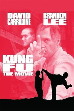 Best Western Movies of 1986 : Kung Fu: The Movie