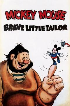 Best Family Movies of 1938 : Brave Little Tailor