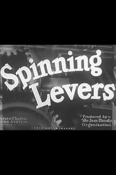 Best Documentary Movies of 1936 : Spinning Levers