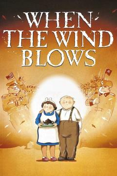 Best Animation Movies of 1986 : When the Wind Blows
