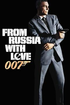 Best Adventure Movies of 1963 : From Russia with Love