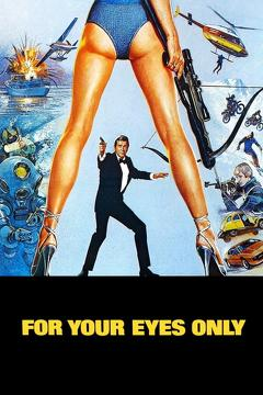 Best Thriller Movies of 1981 : For Your Eyes Only