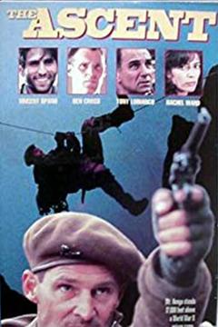 Best War Movies of 1994 : The Ascent