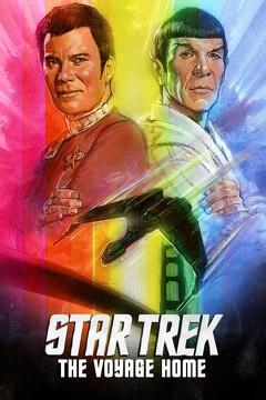 Best Science Fiction Movies of 1986 : Star Trek IV: The Voyage Home