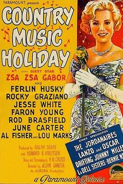 Best Music Movies of 1958 : Country Music Holiday