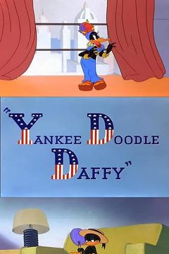 Best Animation Movies of 1943 : Yankee Doodle Daffy