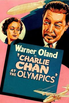 Best Thriller Movies of 1937 : Charlie Chan at the Olympics