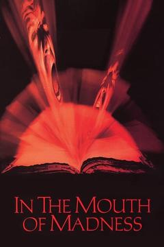 Best Thriller Movies of 1994 : In the Mouth of Madness