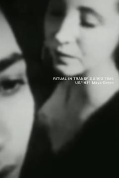Best Mystery Movies of 1946 : Ritual in Transfigured Time