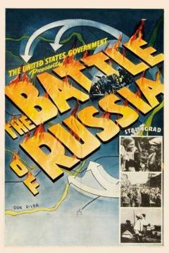 Best Documentary Movies of 1943 : Why We Fight: The Battle of Russia
