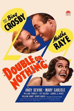 Best Music Movies of 1937 : Double Or Nothing
