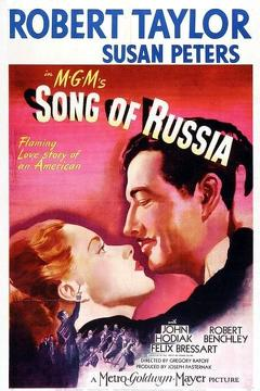 Best Music Movies of 1944 : Song of Russia