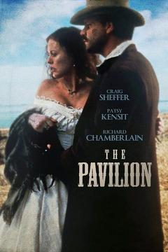 Best Western Movies of 2000 : The Pavilion