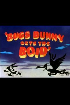 Best Animation Movies of 1942 : Bugs Bunny Gets the Boid