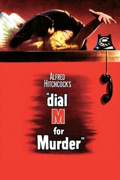 Best Movies of 1954 : Dial M for Murder