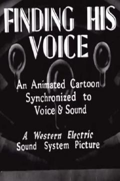 Best Documentary Movies of 1929 : Finding His Voice