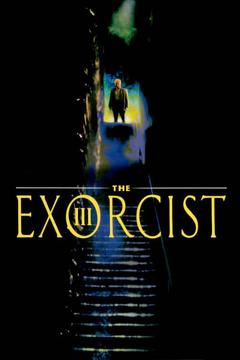 Best Mystery Movies of 1990 : The Exorcist III