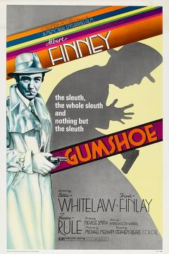 Best Mystery Movies of 1971 : Gumshoe