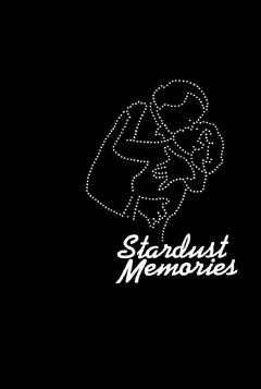 Best Comedy Movies of 1980 : Stardust Memories