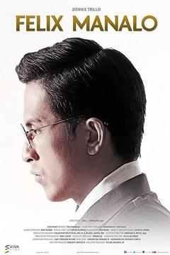 Best History Movies of 2015 : Felix Manalo