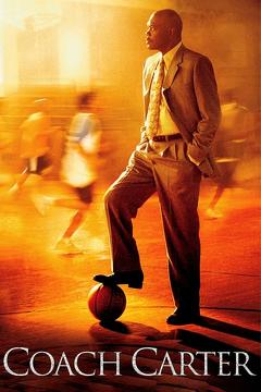 Best Drama Movies of 2005 : Coach Carter