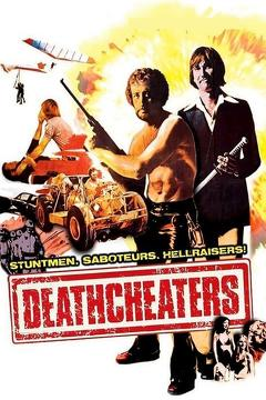 Best Adventure Movies of 1976 : Deathcheaters