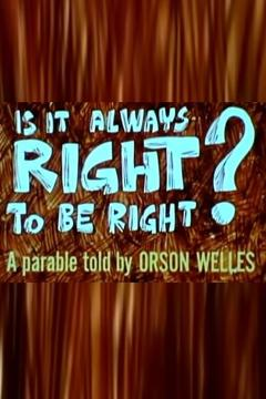 Best Animation Movies of 1970 : Is It Always Right to Be Right?