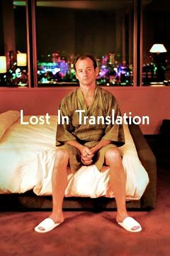 Best Movies of 2003 : Lost in Translation