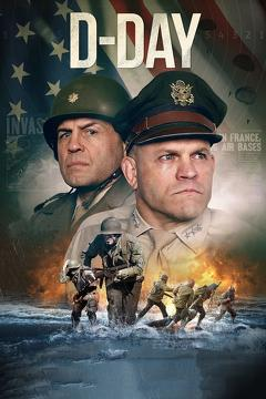 Best War Movies of This Year: D-Day