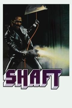 Best Crime Movies of 1971 : Shaft