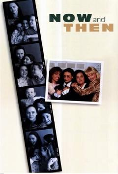 Best Family Movies of 1995 : Now and Then
