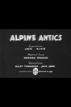 Best Animation Movies of 1936 : Alpine Antics