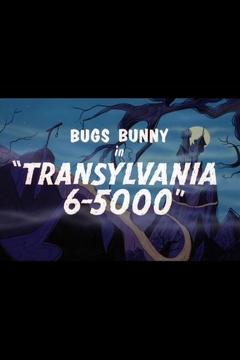 Best Animation Movies of 1963 : Transylvania 6-5000