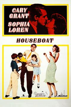 Best Family Movies of 1958 : Houseboat