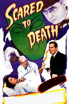 Best Horror Movies of 1947 : Scared to Death
